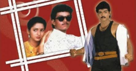 Image result for நாளைய தீர்ப்பு விஜய்