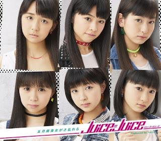 Juice=Juice ジュース=ジュース - Samidare Bijou ga Samidareru 五月雨美女がさ乱れる