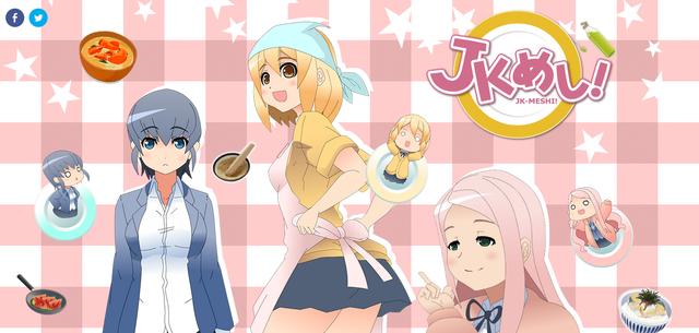 JK-Meshi! Todos os Episódios Online, JK-Meshi! Online, Assistir JK-Meshi!, JK-Meshi! Download, JK-Meshi! Anime Online, JK-Meshi! Anime, JK-Meshi! Online, Todos os Episódios de JK-Meshi!, JK-Meshi! Todos os Episódios Online, JK-Meshi! Primeira Temporada, Animes Onlines, Baixar, Download, Dublado, Grátis, Epi