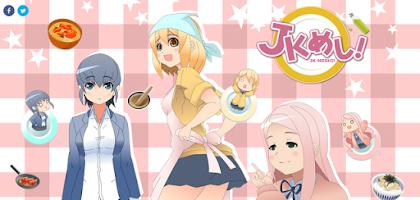 JK-Meshi! Episódio 7, JK-Meshi! Ep 6, JK-Meshi! 7, JK-Meshi! Episode 7, Assistir JK-Meshi! Episódio 7, Assistir JK-Meshi! Ep 7, JK-Meshi! Anime Episode 7, JK-Meshi! Download, JK-Meshi! Anime Online, JK-Meshi! Online, Todos os Episódios de JK-Meshi!, JK-Meshi! Todos os Episódios Online, JK-Meshi! Primeira Temporada, Animes Onlines, Baixar, Download, Dublado, Grátis