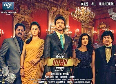 Watch Vai Raja Vai (2015) DVDScr Tamil Full Movie Watch Online Free Download