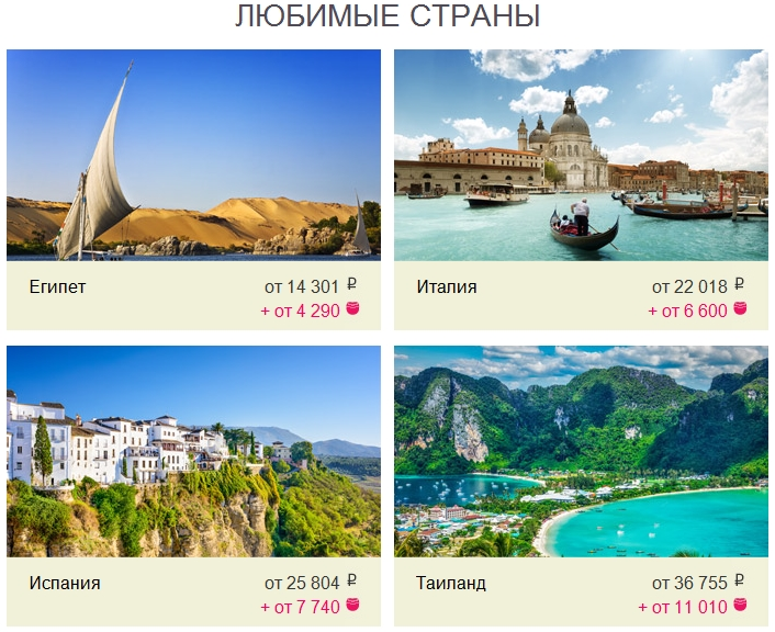 Где отдохнуть в сентябре? Лучшие курорты бархатного сезона! | Where to rest in September