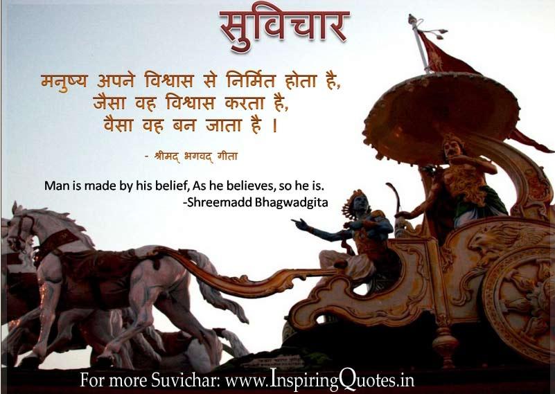 lord krishna 39 s hidden stories suvichar