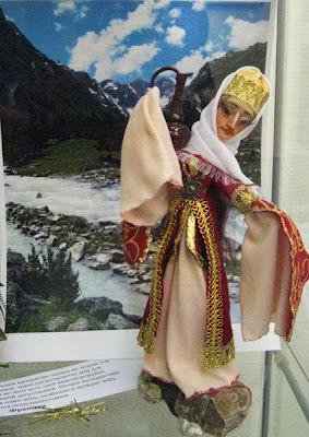 Кавказский Костюм Женский