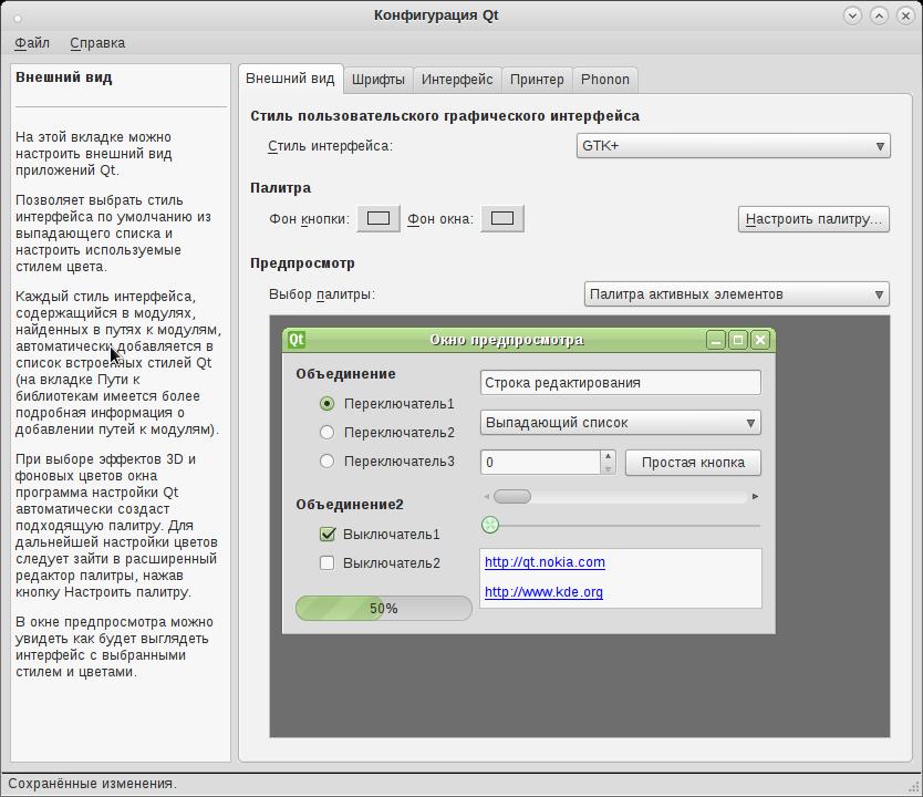 Blueman скачать программу для windows 8