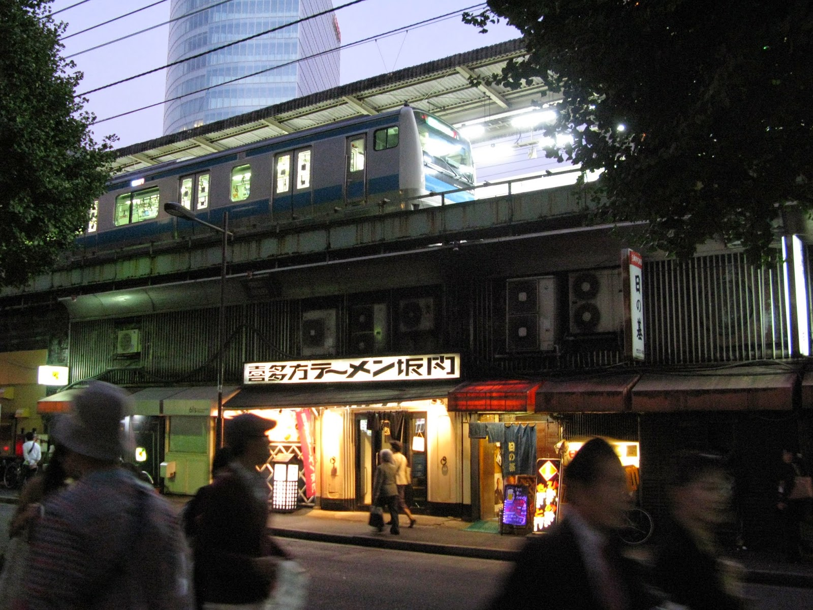 Raamen shop underneath Yurakucho station, Tokyo.