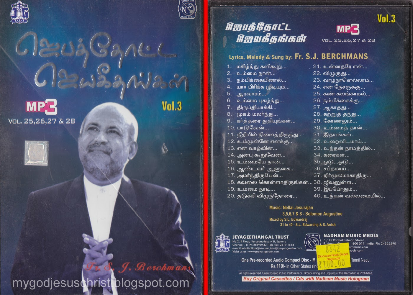 christian prayer songs in english mp3