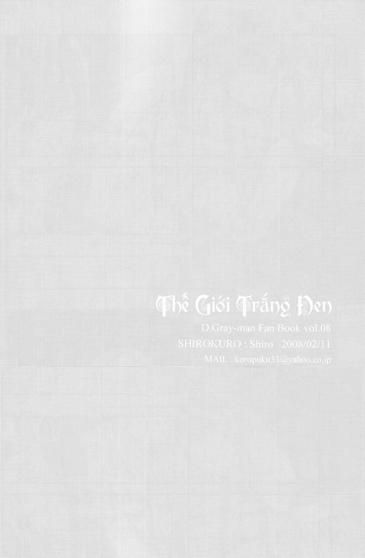Hình ảnh page017 in D.GRAY MAN DOUJINSHI – THẾ GIỚI TRẮNG ĐEN