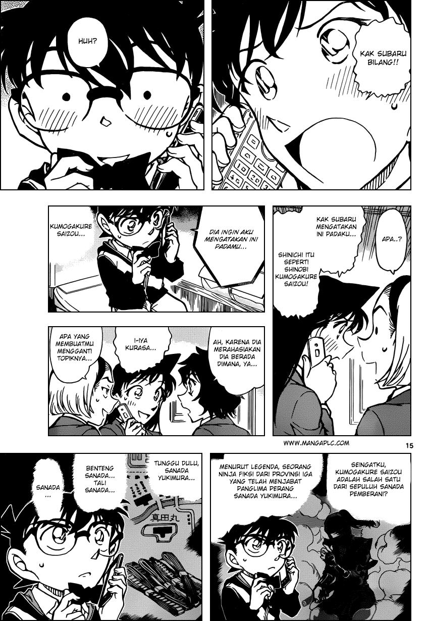 komik detective conan 813 page 16