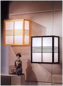 Decora y disena decoraci n de salas estilo japon s - Equilibrio en japones ...