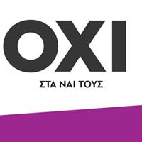 ΟΧΙ ΣΤΑ ΝΑΙ ΤΟΥΣ-ΕΠΙΣΗΜΗ ΣΕΛΙΔΑ FB