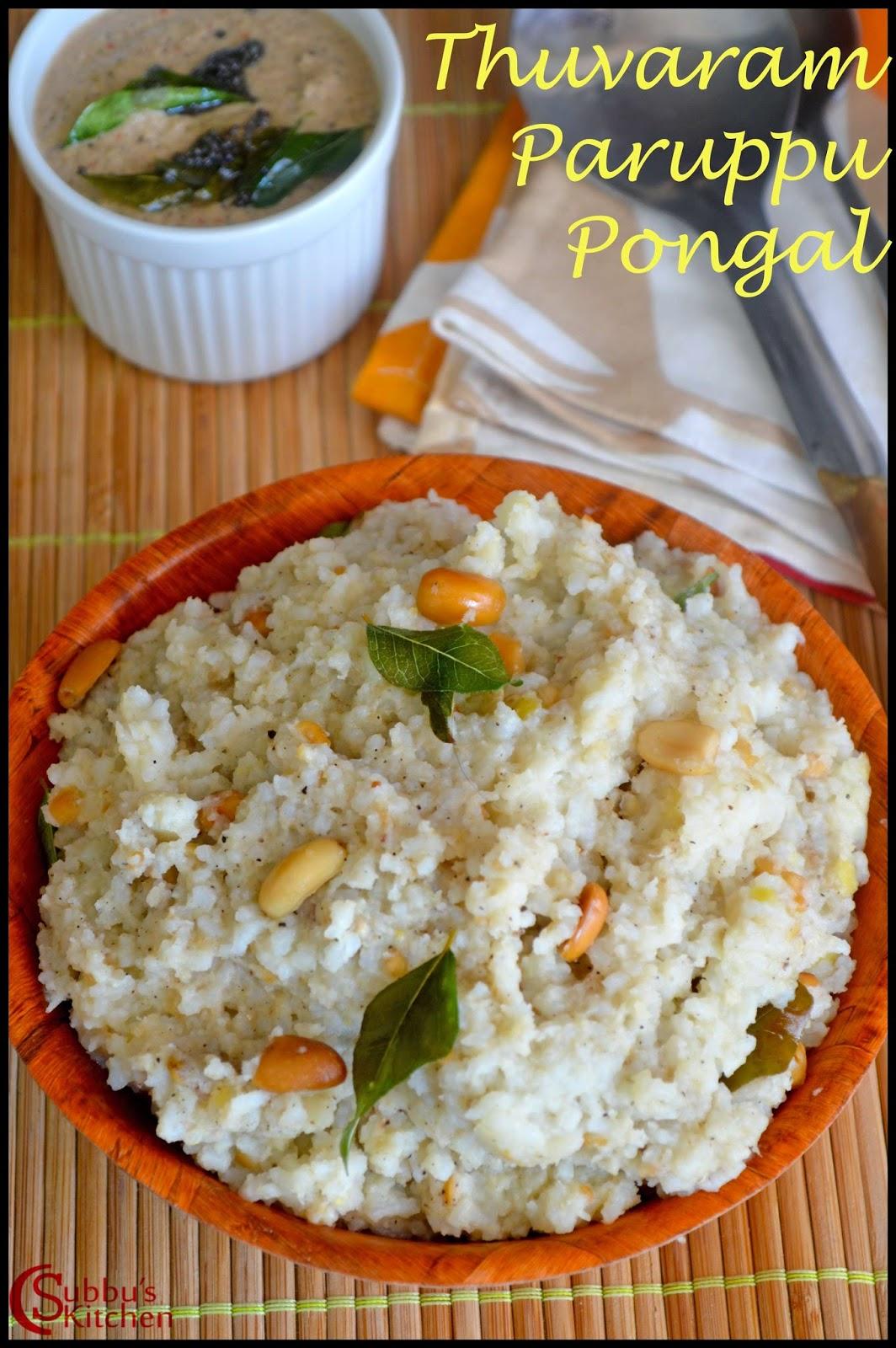 Thuvaram Paruppu Pongal Recipe | Thurdal Pongal Recipe