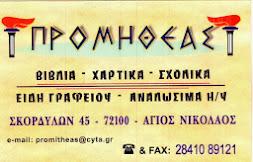 ΜΕΡΑΜΠΕΛΛΟ  ΠΑΡΑΔΟΣΗ  ΤV