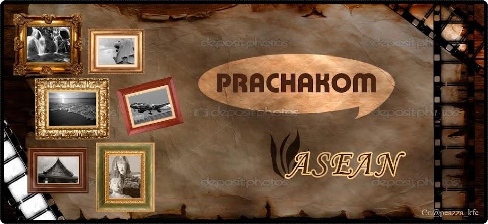 Prachakomasean