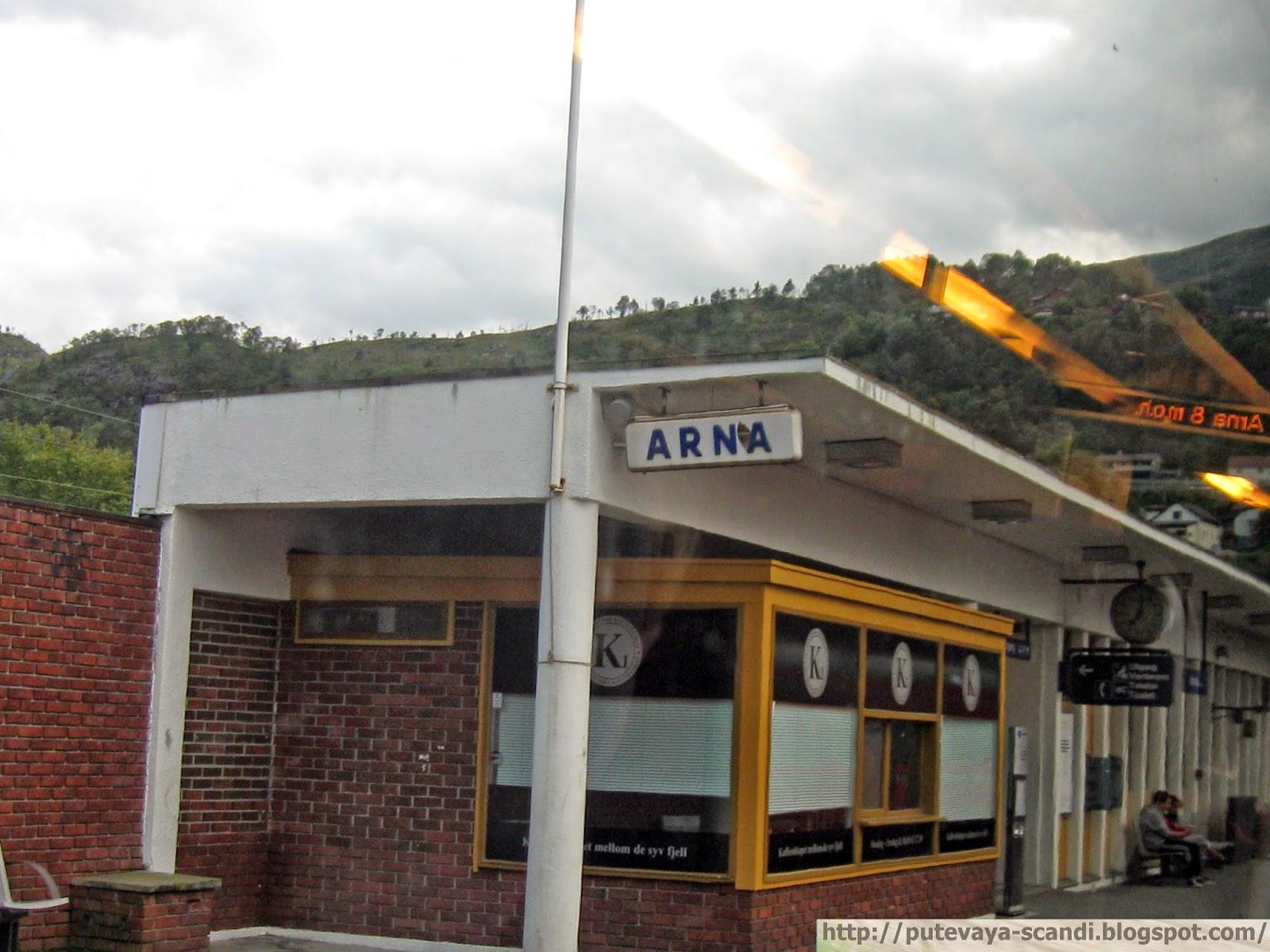 Arna station