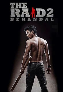 The Raid 2 Movie Poster 2014