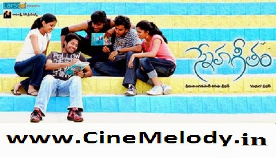 Sneha Geetham  Telugu Mp3 Songs Free  Download  2009