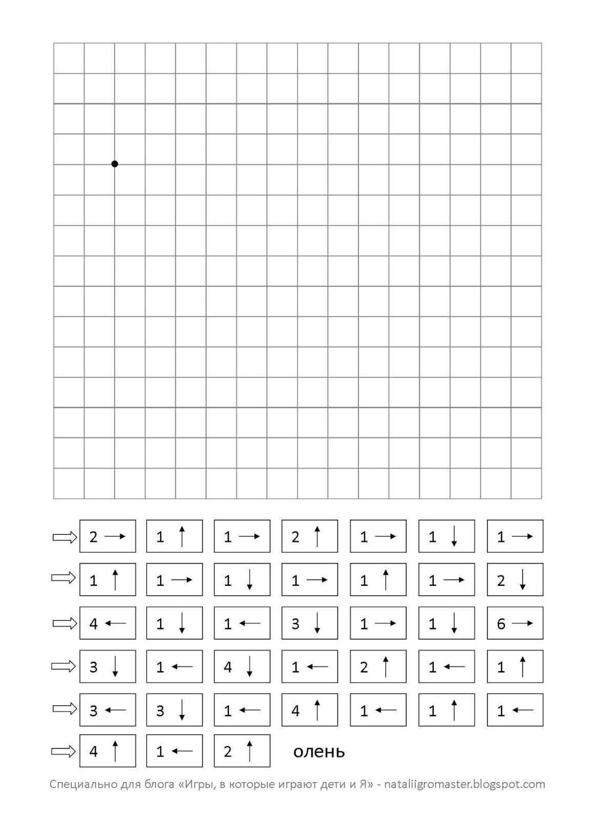 Игра задания по рисованию скачать 6 класс