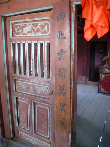 Interior del Puente Japones de Hoi An, Vietnam