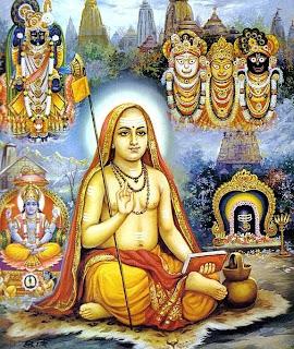 Adi Shankaracharya image