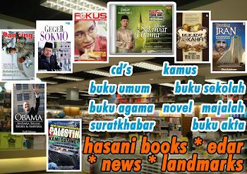 HASANI BOOKS