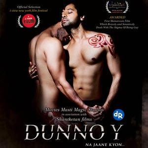 Dunno Y Na Jaane Kyun... (2010) - Hindi Movie