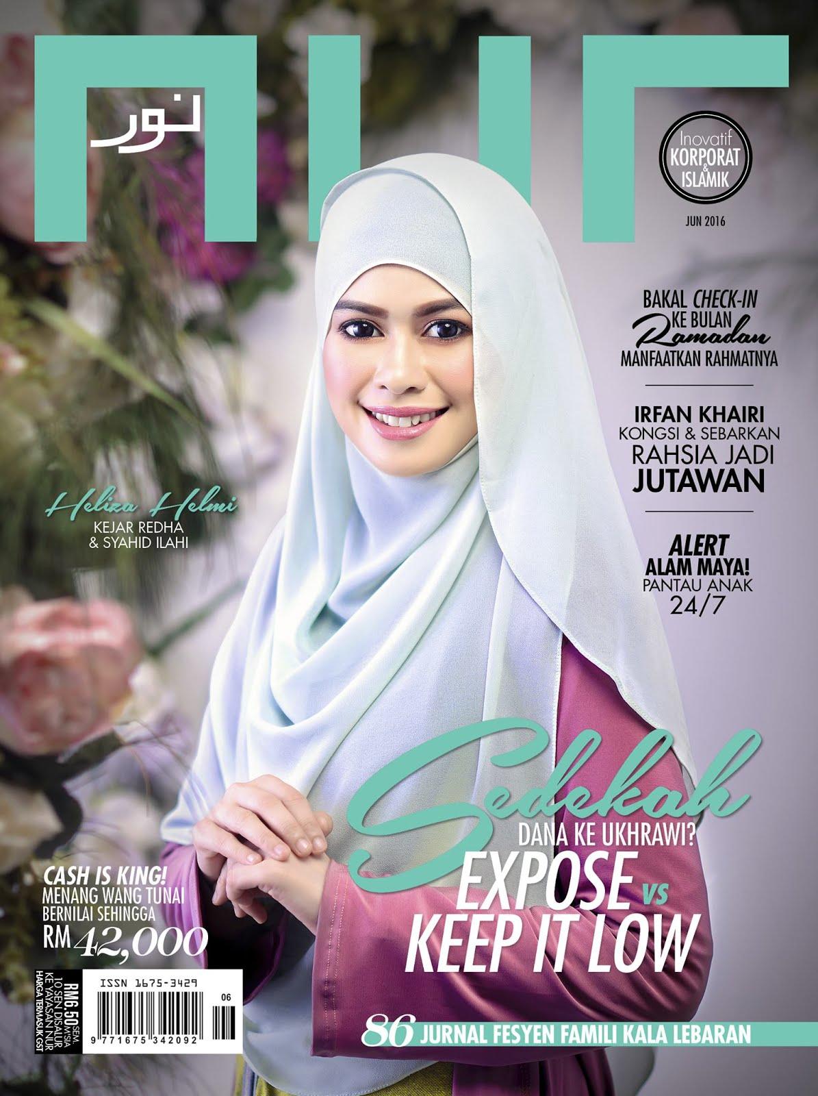 Majalah Nur (2008-2016)
