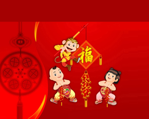 FREE Chinese New Year PowerPoint Background 3