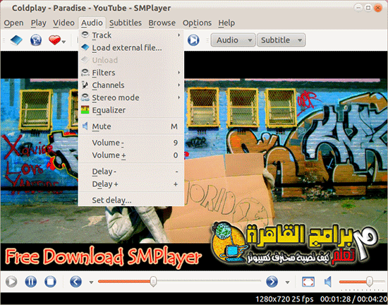 SMPlayer 0.8.3