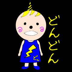 どんちゃんの長崎弁スタンプ