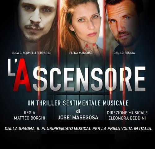 """L'ASCENSORE"" regia di Matteo Borghi"