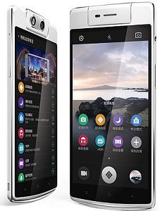 harga HP Oppo N3 terbaru