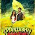 Jayanta Bhai Ki Luv Story [2012]