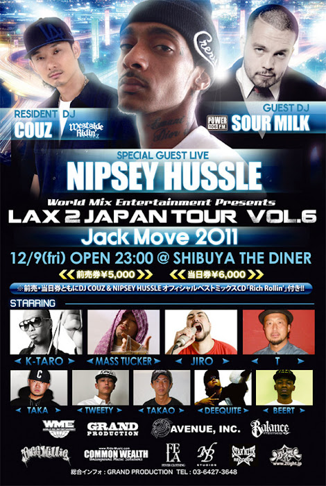 WORLD MIX ENT. PRESENTS LAX 2 JAPAN TOUR VOL.6 × JACK MOVE 2011
