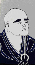 Dogen