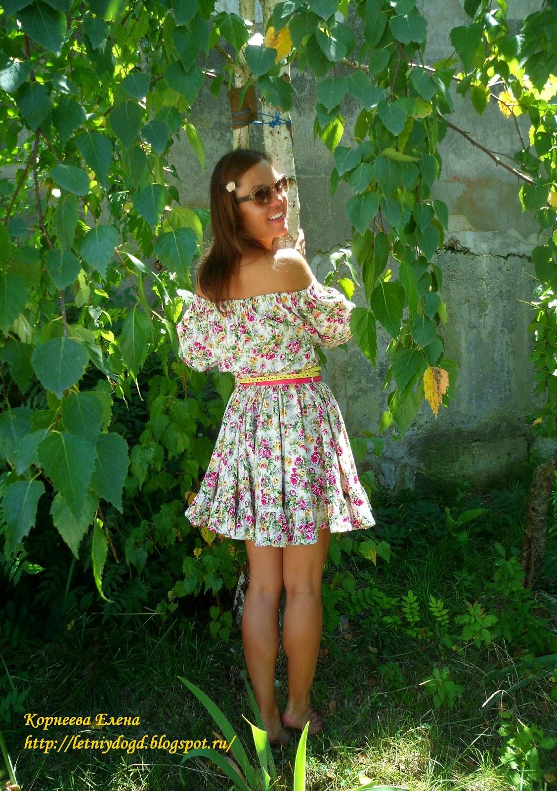 платье из набивного хлопка с очень пышной юбкой