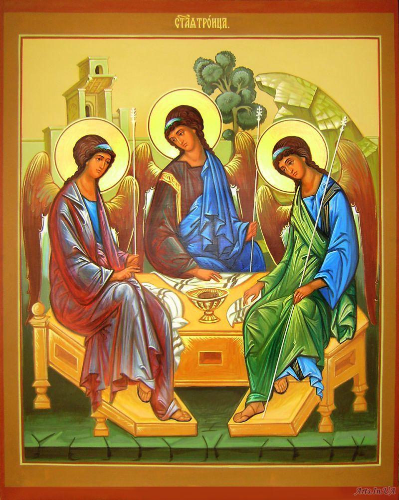 день святой троицы картинки