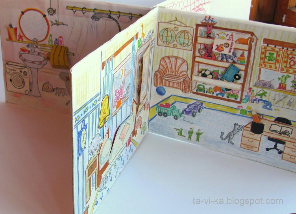 Бумажный домик своими руками в тетрадке