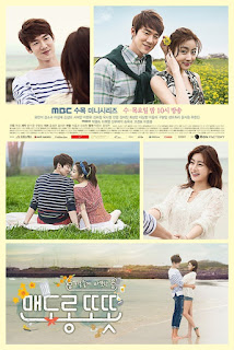 Warm and Cozy (2015) Eps 1-16