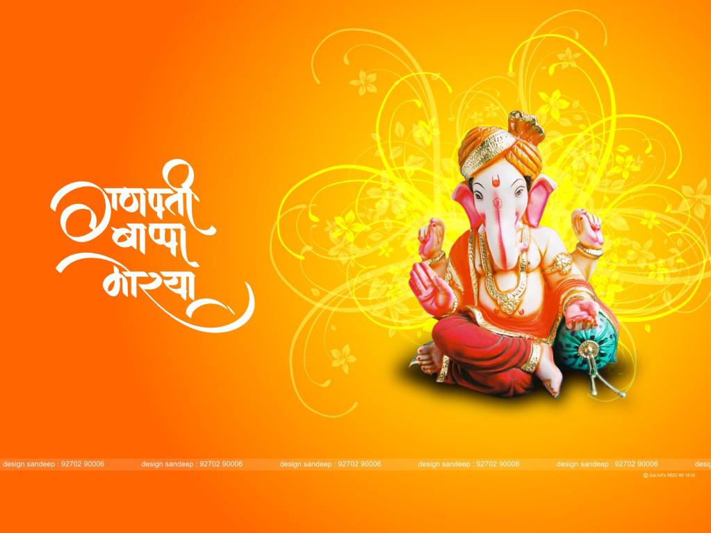 Rinkesh Artist Ganpati Bappa Morya