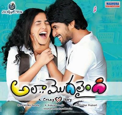 Watch Ala Modalaindi (2011) Telugu Movie Online