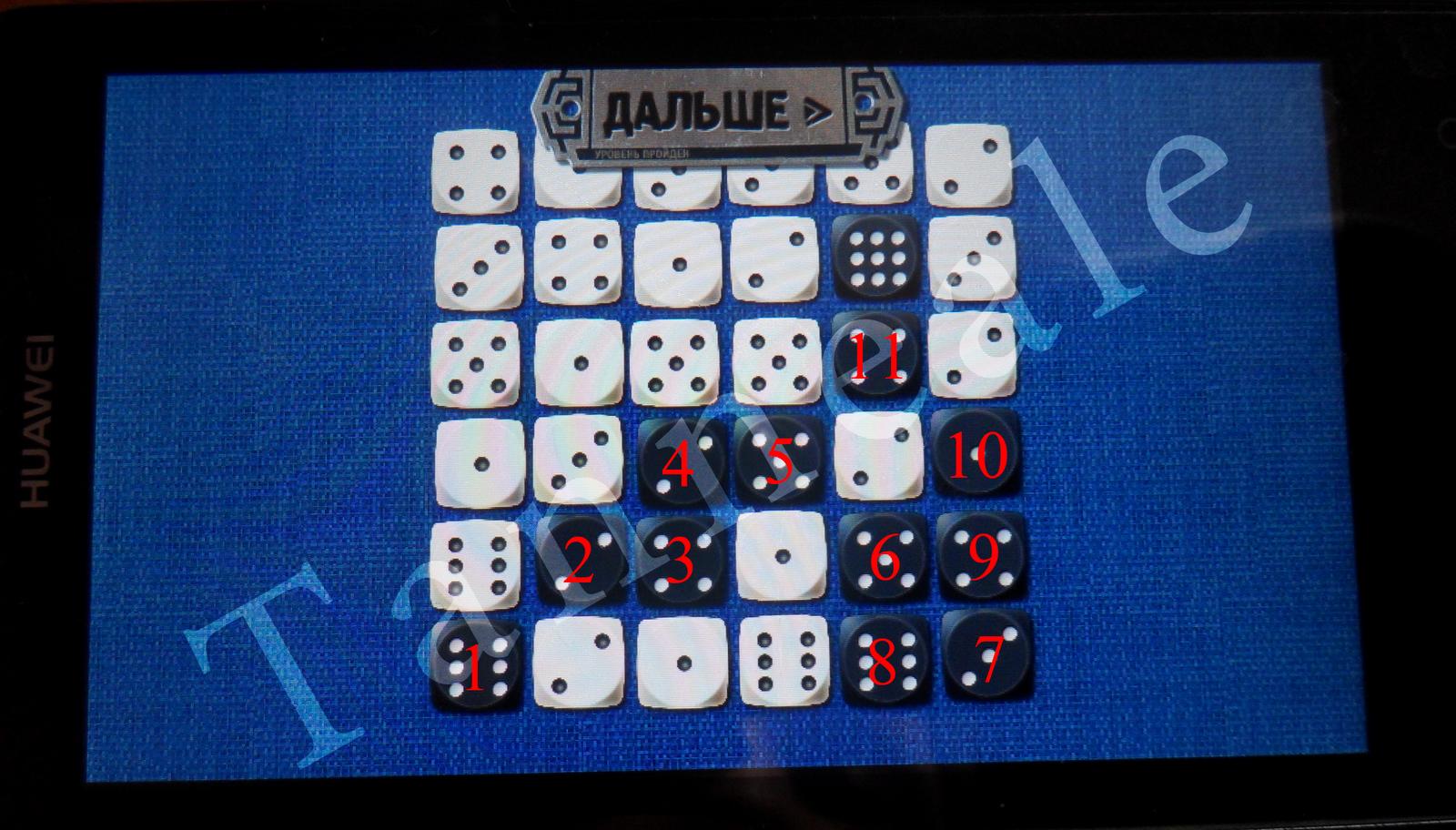 Игры Разума Судоку 2 Прохождение