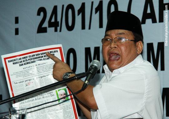 Balik Cina Ibrahim Ali