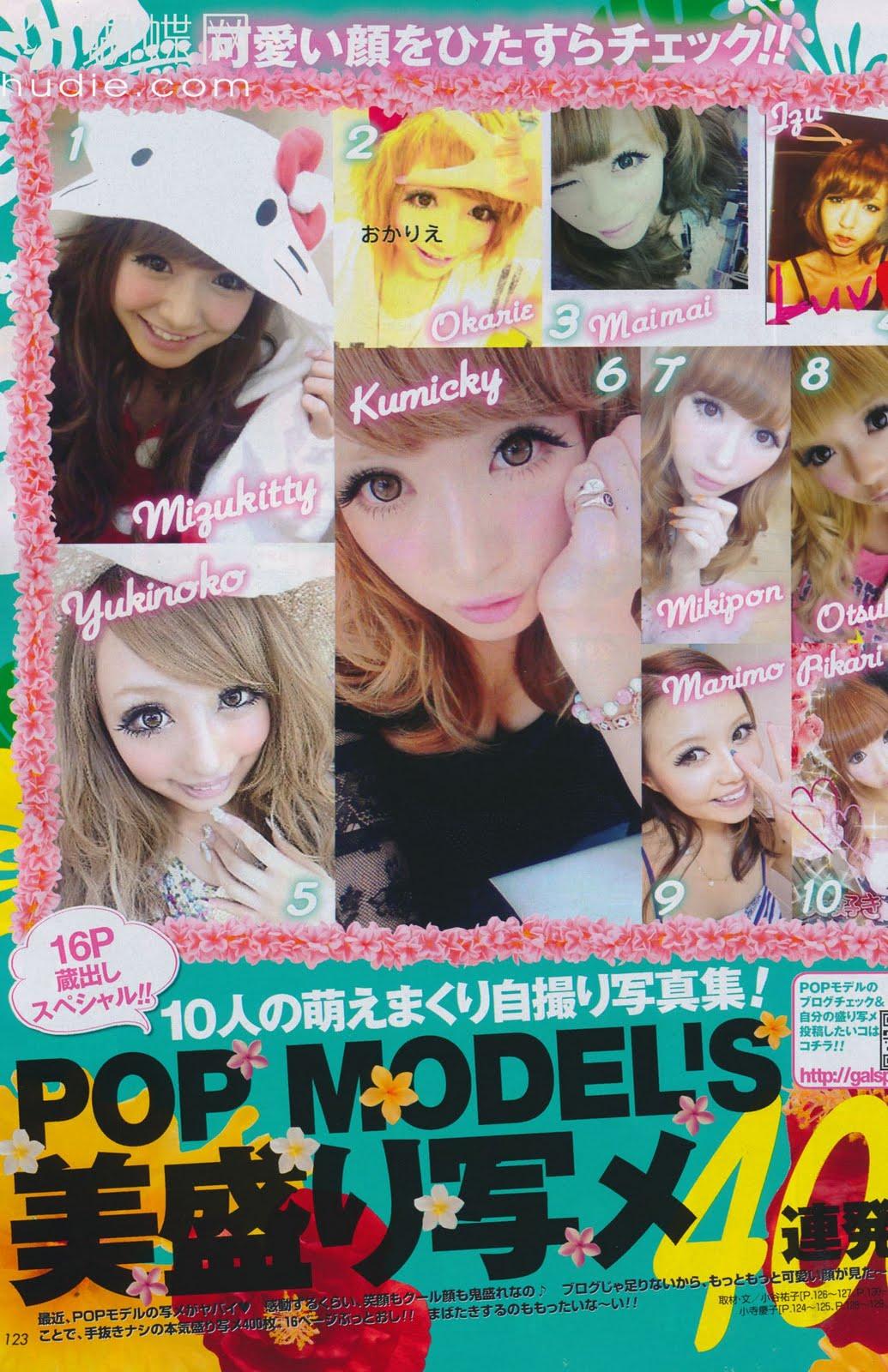 Popteen 9/2011 123