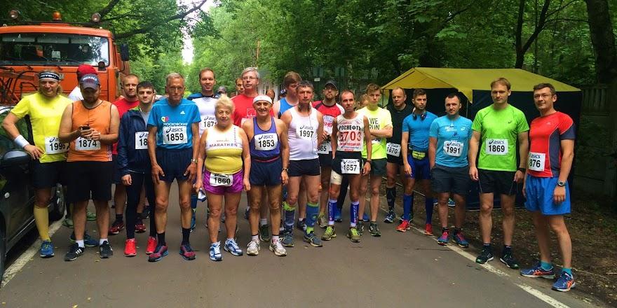 XIII Метрогородокский марафон - 20 июня 2015 - фото - часть 2