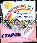 ~Домашние галереи (старое)~