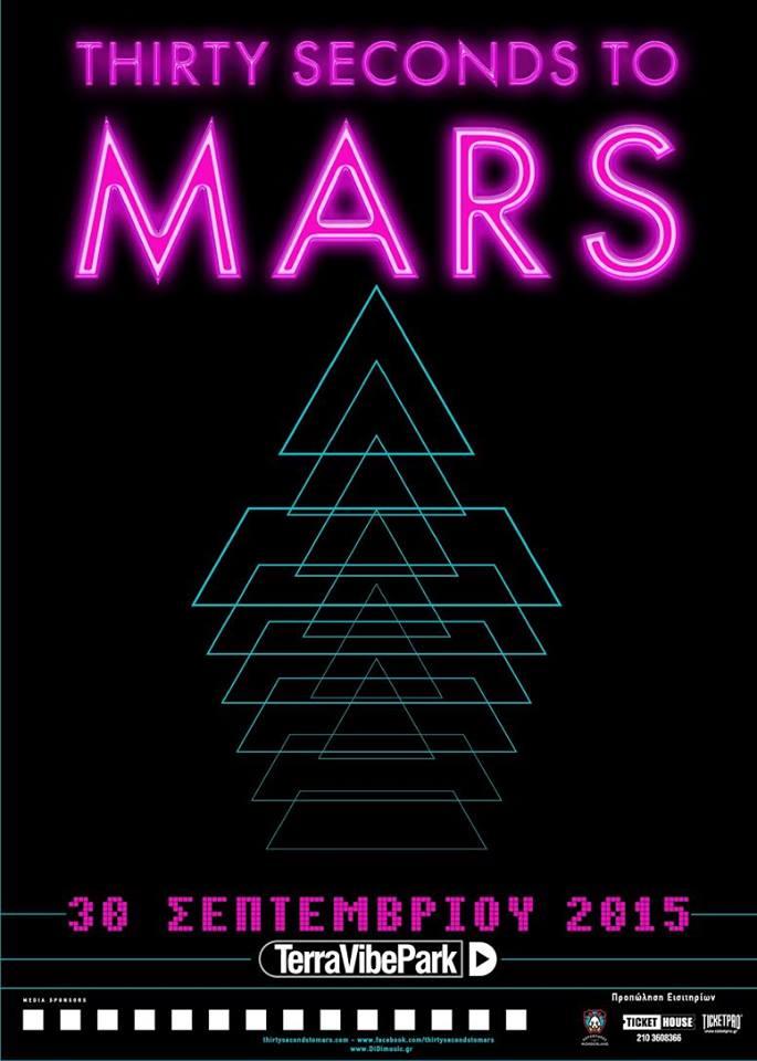 """30""""2 Mars"""