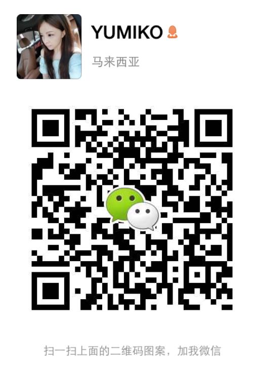 ♥ WeChat ♥