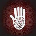syiah logo's