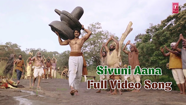 Sivuni Aana Full Video Song | Baahubali | Prabhas | Rana | Anushka